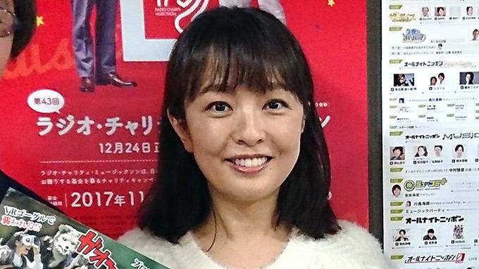 丸岡いずみ 土屋礼央と夫・有村昆を公開裁判!?