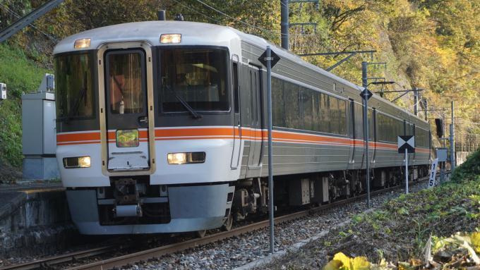 「飯田線」の画像検索結果