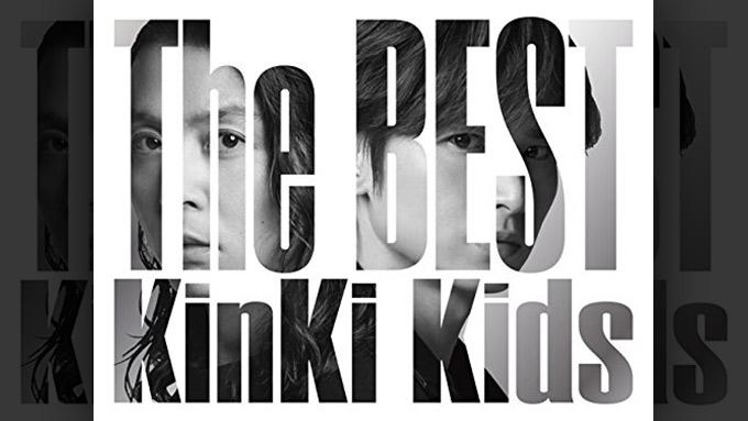 デビュー20周年! KinKi Kidsのベストアルバム『The BEST』が第1位!