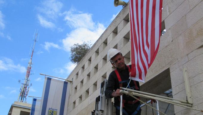 エルサレム首都問題~日本がアメリカに反対票を投じた本当の理由 佐藤優
