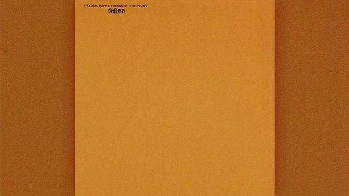 1970年の本日、ザ・タイガース最後のスタジオアルバム『自由と憧れと友情』がリリース