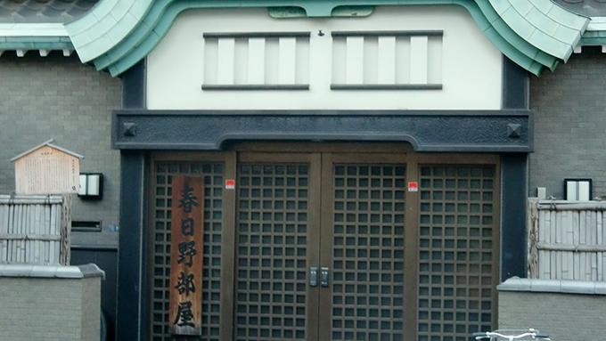 春日野部屋傷害事件が日馬富士暴行事件に与えた影響とは?