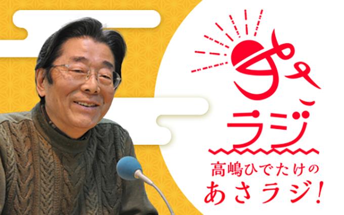 """経済評論家・杉村富生に聴く! 今年の干支""""戌""""で占う2018年の景気動向"""