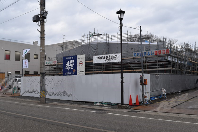 加賀の井酒造 再建 工事中