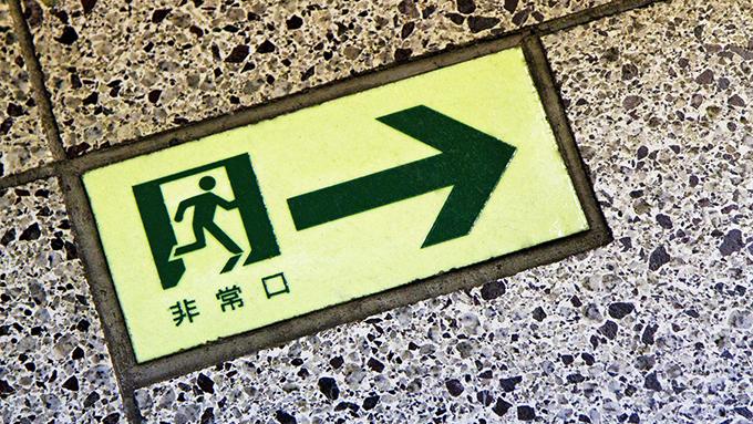 阪神淡路大震災から23年  なお残る課題と防災の心得