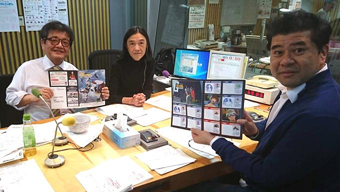 "JR東日本『ガンダムスタンプラリー』攻略""裏技""を森永卓郎が伝授!"