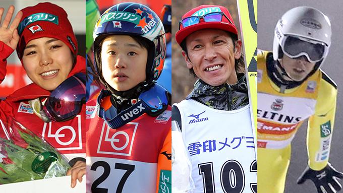 平昌五輪目前! スキージャンプ日本代表はメダルを取れるのか⁉