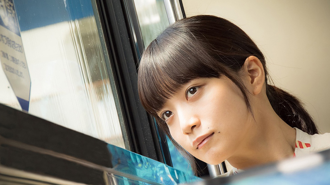 深川麻衣×山下健二郎、初恋の相手はいまでも魅力的『パンとバスと2度目のハツコイ』