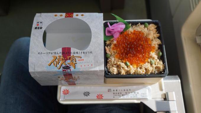 網走駅「磯宴(シャケ・いくら)」(1,200円)~頑張る冬の石北本線・特急「大雪」