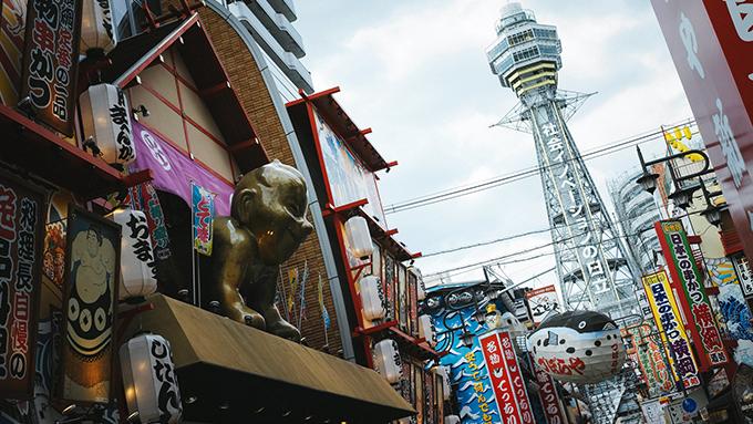 G20の開催地が大阪に決定~その裏にある政治的思惑とは?