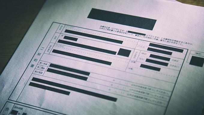 森友・加計学園問題~なぜ財務省は一転して資料を公開したのか?
