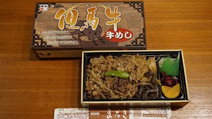 姫路駅「但馬牛牛めし弁当」(1,150円)~駅弁屋さんの厨房ですよ!(vol.9まねき食品編①)