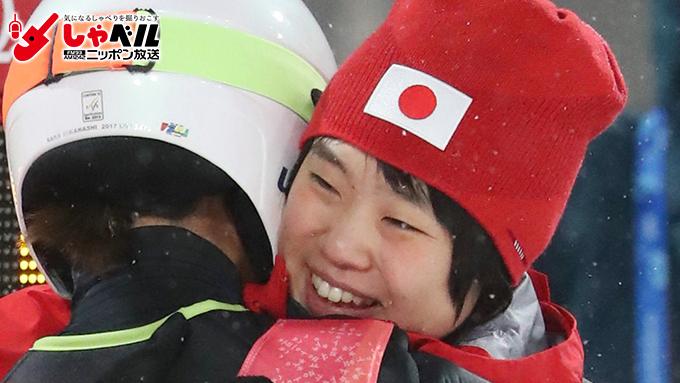 スキージャンプ女子・伊藤 銅メダル高梨の陰で「4年前より悔しい」