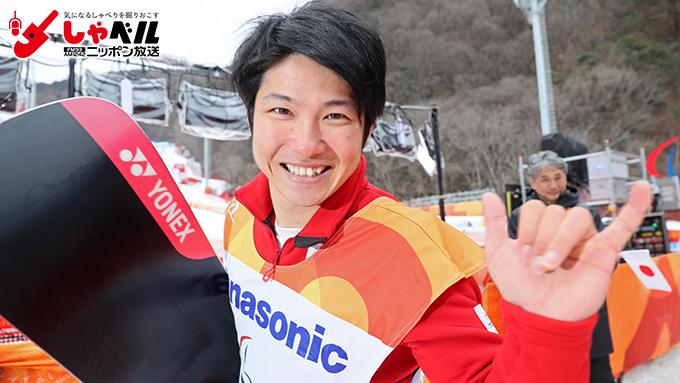 パラスノーボード・成田緑夢 オリンピック出場を断念した練習中のアクシデント