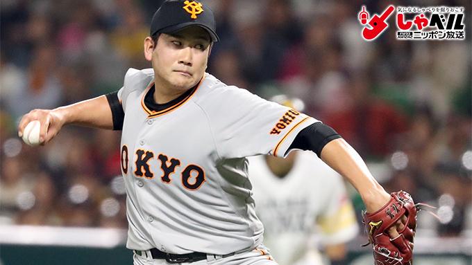20勝目指す巨人・菅野~最後に20勝を挙げたセ・リーグの投手は?