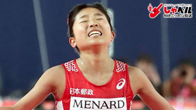 女子マラソン関根「被災地で過ごした経験があって、今、私はここにいる」