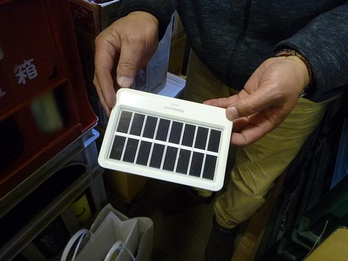 スマホ 充電 便利 ソーラーライト