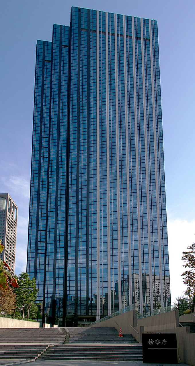 大阪 地方 検察庁