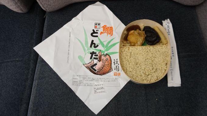 伊東駅「鯛どんたく」(840円)~乗った時から休日気分!伊豆急行・リゾート21