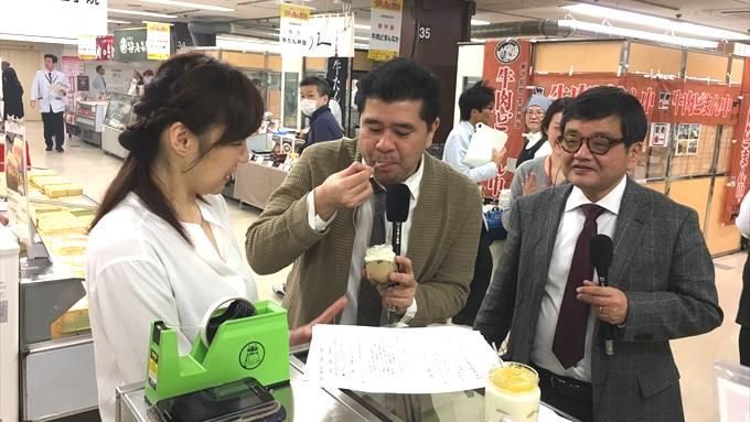 森永卓郎 公開生放送でうまいもんを紹介