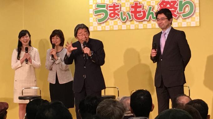 あさラジトークショーにマセキお笑いライブ 第8回ニッポン放送うまいもん祭り
