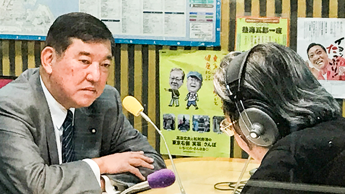 石破茂元幹事長のもうひとつの顔~ノイズ越しに聴いたオールナイトニッポン