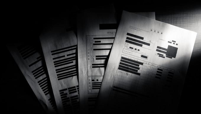 文書改ざん問題~情報公開法の時代に虚偽書類を隠し通すことはできない