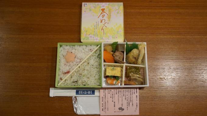 沼津駅「静岡風便り 春めぐり」(1,000円)~富士山を眺めて旅気分!