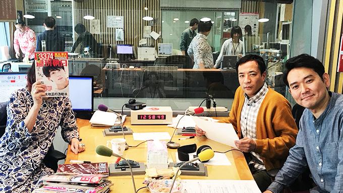 ナイツ塙が明かす、ドラマ共演者・内藤剛志の驚きのこだわり