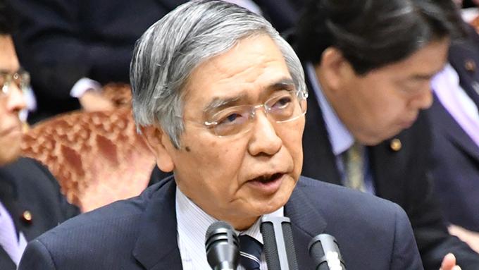 日銀黒田総裁再任は他に引き受け手がいなかったから!
