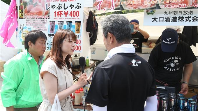 坂本梨紗アナが豚しゃぶの美味しさに感動【ラジオパーク情報】