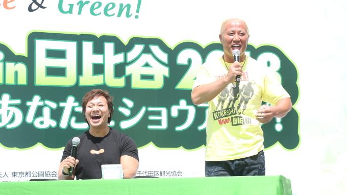 新日本プロレス小島と本間のガラガラ声トークに爆笑?【ラジオパーク情報】