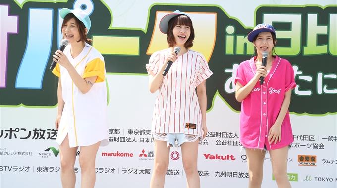 FM93ガールズがラジオパークに登場【ラジオパーク情報】