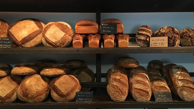 仕事は午前だけ! シンプルで笑顔にあふれた広島の捨てないパン屋さんのストーリー