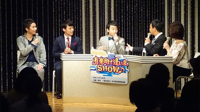 若手の男性演歌歌手だって、大谷翔平に負けないことがある!?