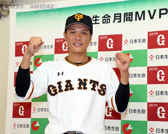 坂本勇人 巨人 MVP