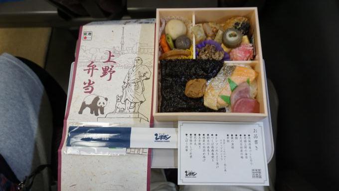上野駅「上野弁当」(1050円)~連休は都内でのんびりトレインウォッチング