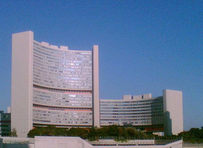 IAEA 本部 オーストリア ウィーン 国際原子力機関