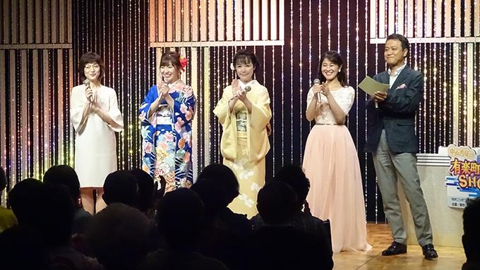 田川寿美と中山秀征、共通の大好物は卵だった!?