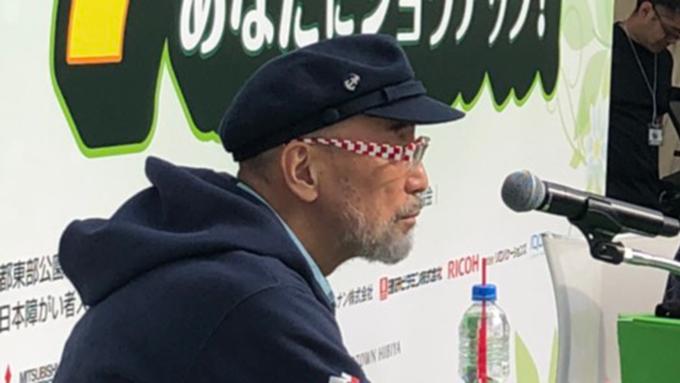 テリー伊藤が明かす、報道当日のTOKIO国分太一