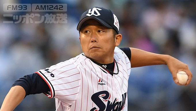ヤクルト・石川 負傷者でコマ不足に悩むコーチに言ったひとこと