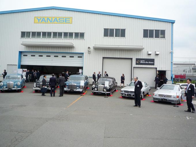 ヤナセクラシックカーセンター 開所式