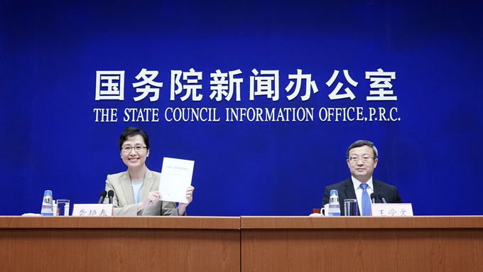 関連白書で米批判~中国が入って機能しなくなったWTO