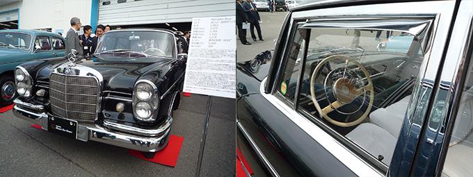 縦目 メルセデス ベンツ W112型 300SE ラング 1963年式 吉田茂 縦形のメーター