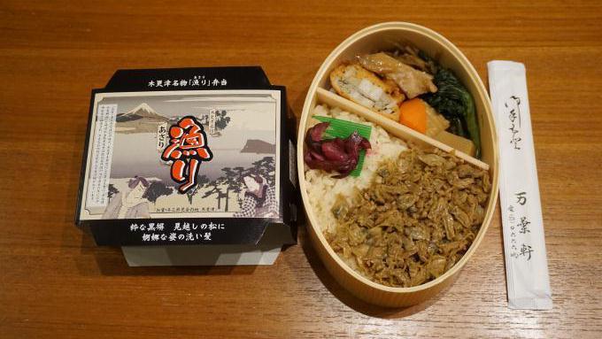 千葉駅「漁り」(1,150円)~電車と自転車のイイ関係!「BB.BASE」