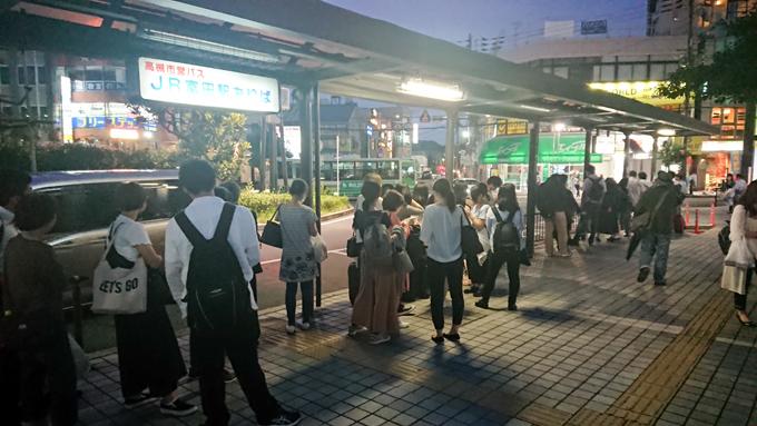 摂津 富田駅
