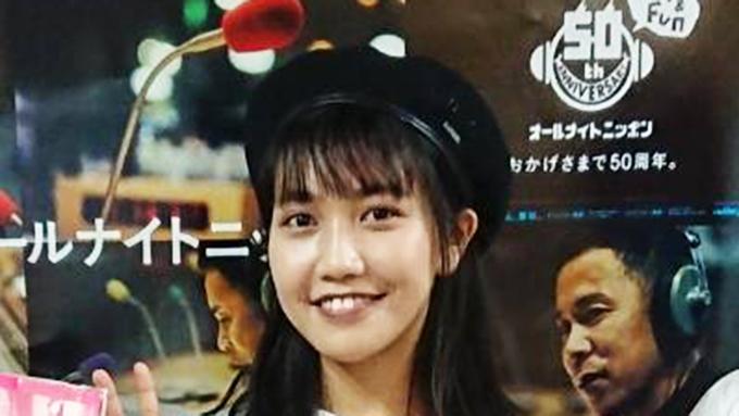 歌手・井上苑子、成人してデビットカードを作ったのに不満!?