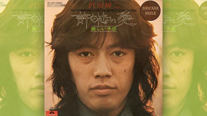 本日はジュリーこと沢田研二の誕生日、70歳、古希である!