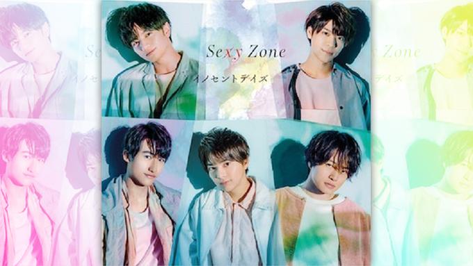 Sexy ZoneのシングルとMWAMのアルバムがチャートNo.1!!