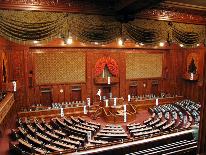 国会議事堂内部 衆議院 国会 議事堂 会議